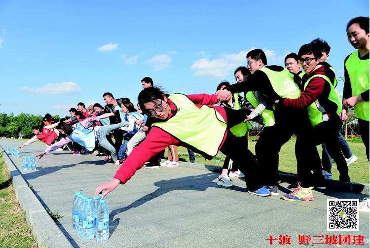 北京团建活动
