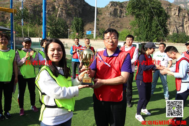 北京拓展训练